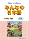 Minna no Nihongo 3 Podręcznik