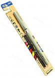 Japoński Pen-Pióro do Kaligrafii
