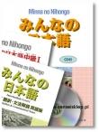 Minna no Nihongo Chukyu I Zestaw