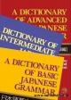 3 Dictionaries of Japanese Grammar Set