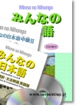 Minna no Nihongo Chukyu II Zestaw