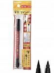 Pismo Japońskie Shyakun