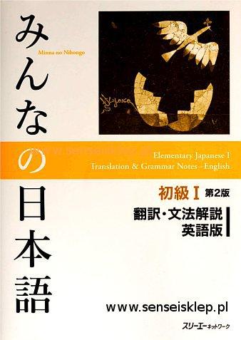 Minna no Nihongo Gramatyka