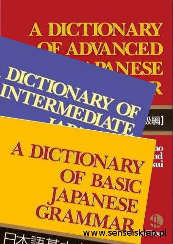 Słowniki Japońskiej Gramatyki