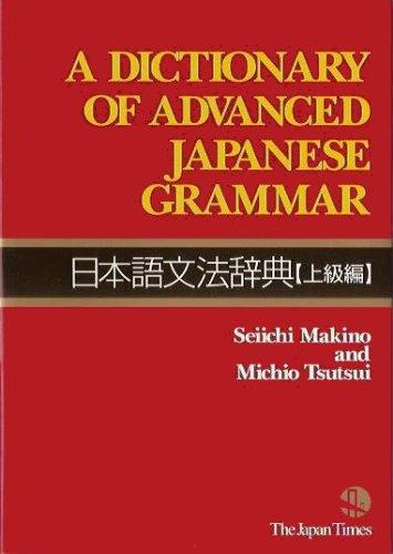 Słownik Japońskiej Gramatyki 3