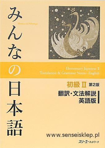 Minna no Nihongo 2 Gramatyka