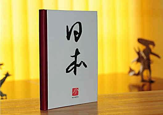 http://www.senseisklep.pl/moduly/sklep/UserFiles/big/86/4/Notebook-for-Japanese-JLPT.jpg